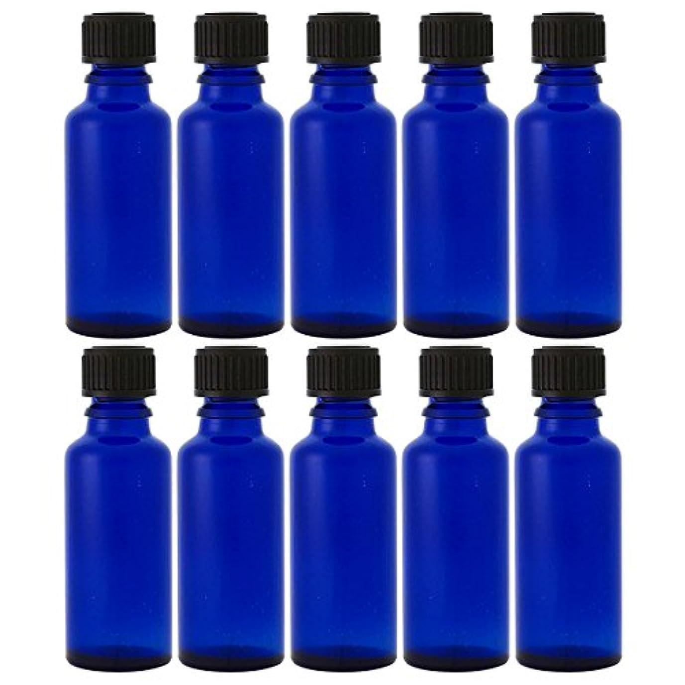 青色遮光ビン 50ml (ドロッパー付) 10本セット