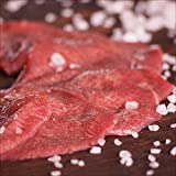 【MRB】牛タンスライス 塩タン焼き肉・バーベキュー(BBQ)にどうぞ(モーガン牧場ビーフ・アメリカンプレミアムビーフ) 【販売元:The Meat Guy(ザ・ミートガイ)】