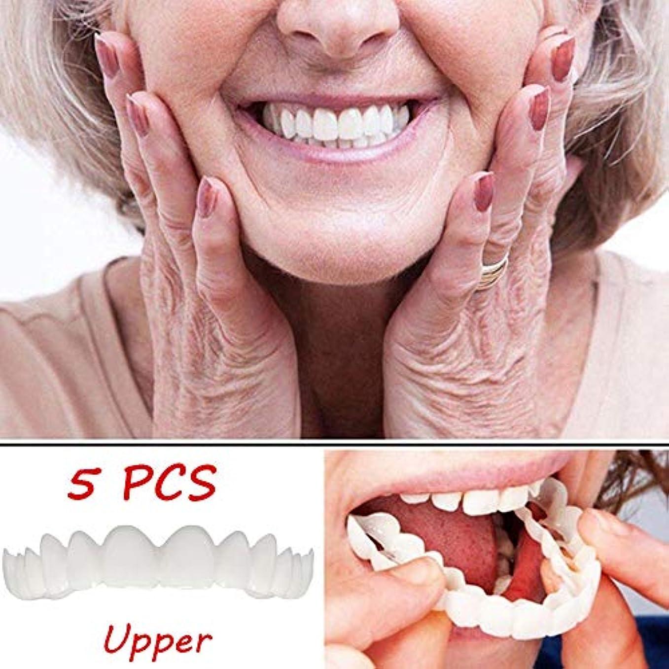 テントアシストレディ快適なベニヤの歯は一時的に歯の上の歯の1つのサイズを白くする5 PCSを微笑みますほとんどの人々の美の歯のシミュレーションの歯の義歯の心配に合います