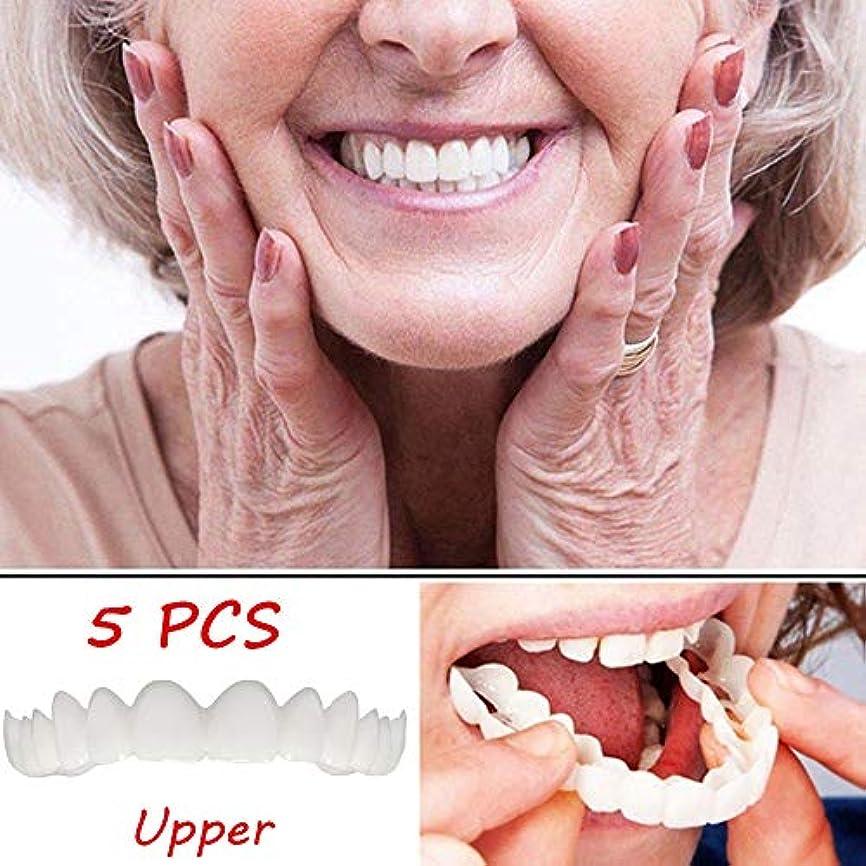 抵抗排出ファンシー快適なベニヤの歯は一時的に歯の上の歯の1つのサイズを白くする5 PCSを微笑みますほとんどの人々の美の歯のシミュレーションの歯の義歯の心配に合います
