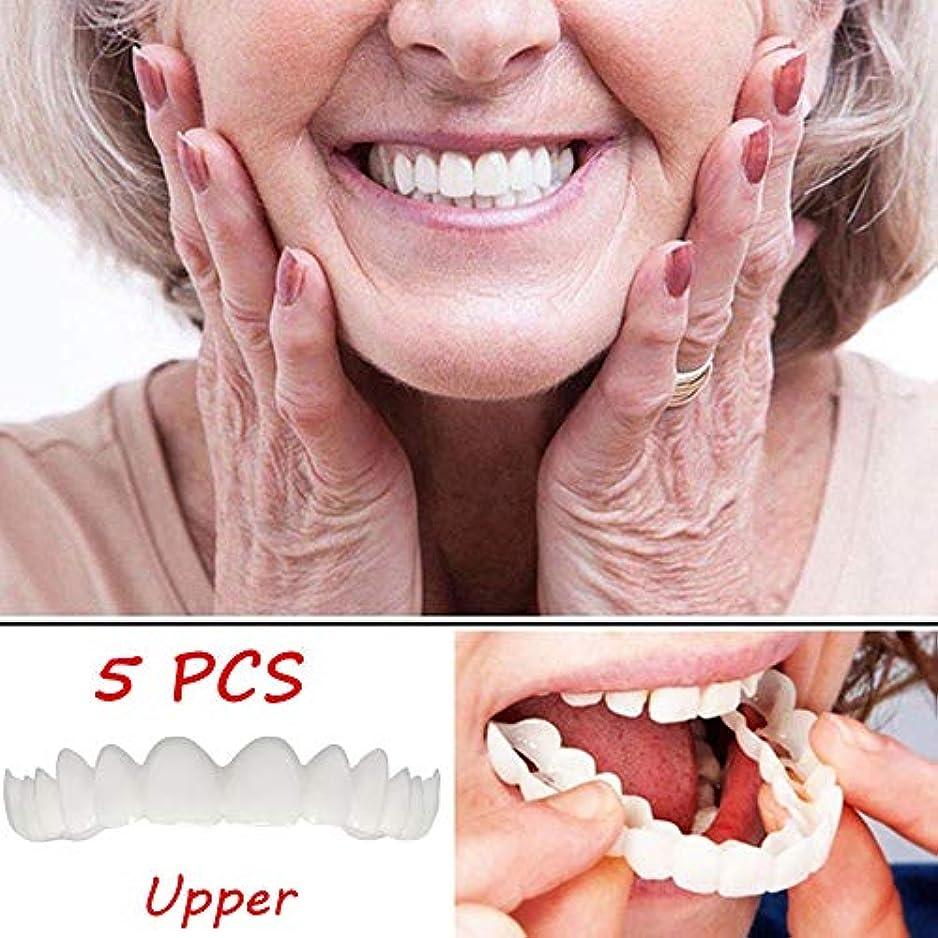 こする許容パン快適なベニヤの歯は一時的に歯の上の歯の1つのサイズを白くする5 PCSを微笑みますほとんどの人々の美の歯のシミュレーションの歯の義歯の心配に合います