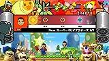 太鼓の達人Wii 決定版(ソフト単品版) 画像
