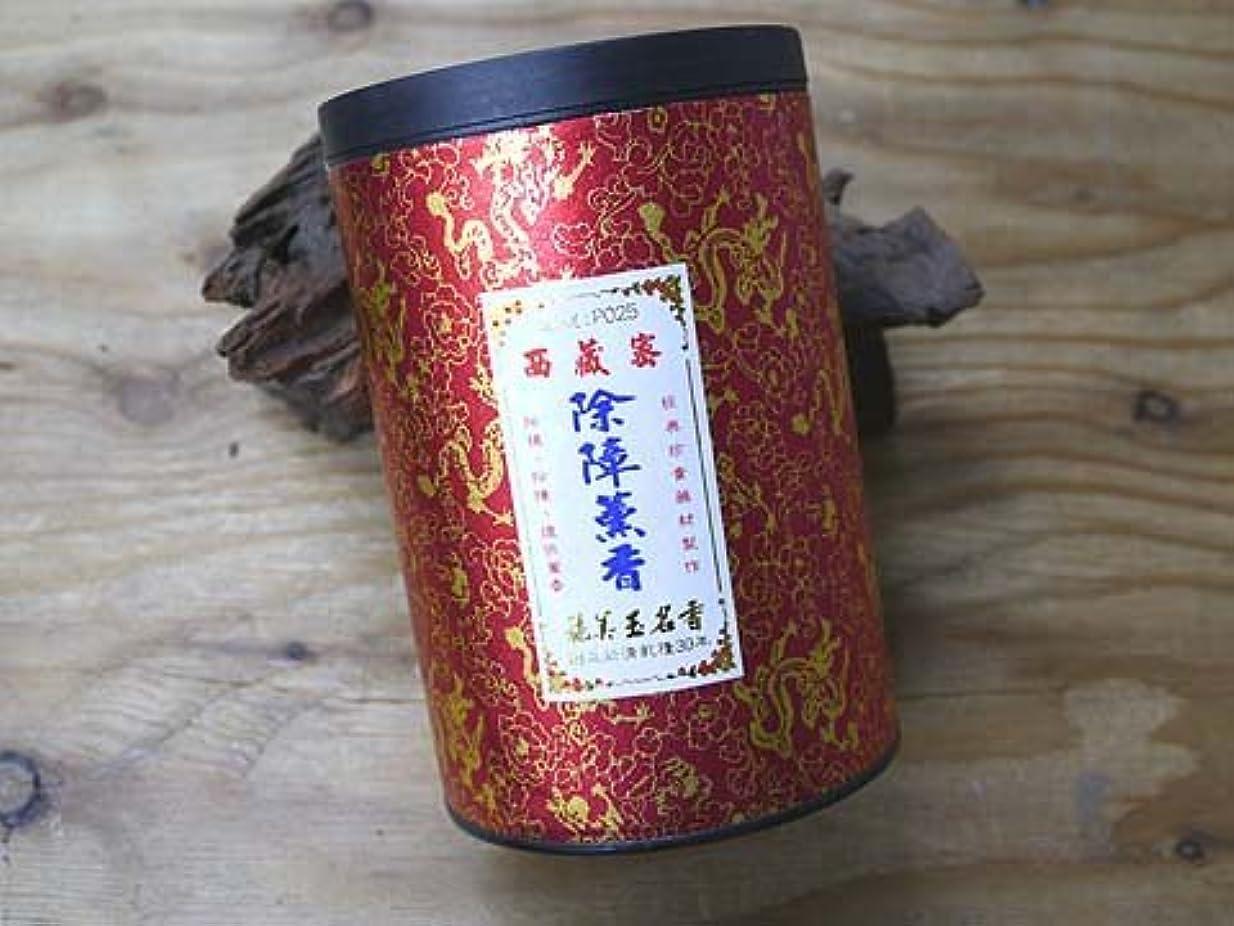 ファセットバターより良い施美玉名香 台湾のお香 施美玉名香【除障薫香パウダータイプ】