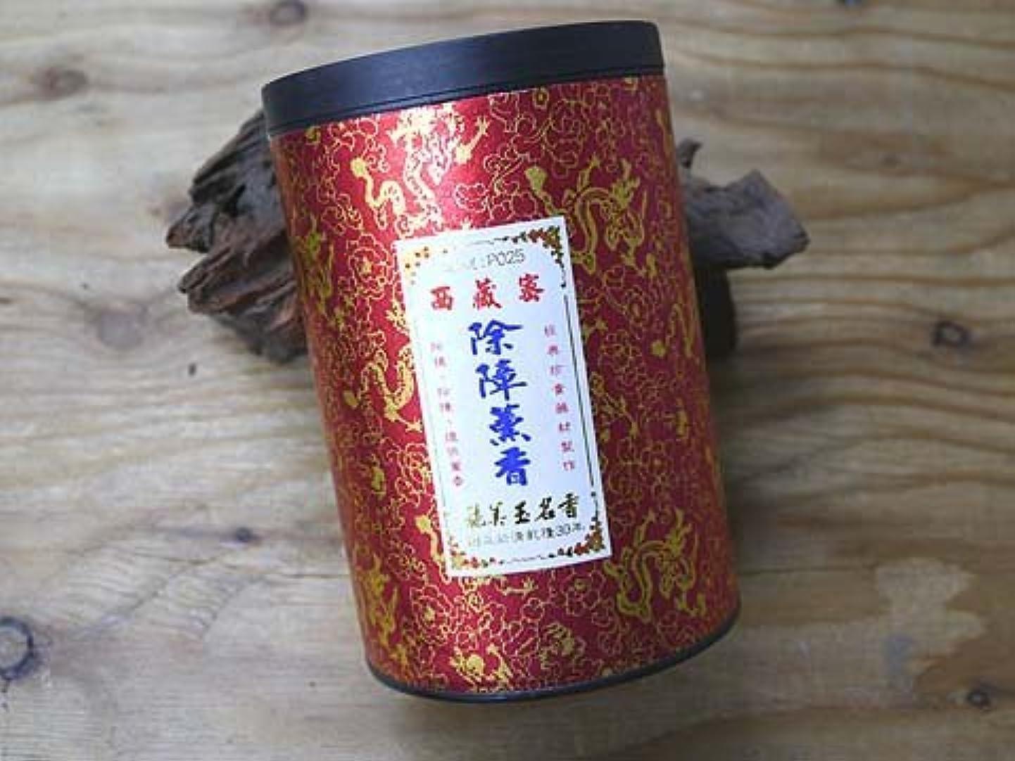 タイトティッシュ食事を調理する施美玉名香 台湾のお香 施美玉名香【除障薫香パウダータイプ】
