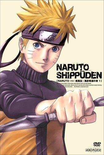 NARUTO -ナルト- 疾風伝 風影奪還の章 一 [DVD]の詳細を見る