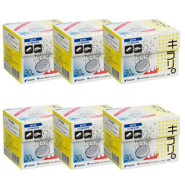 覚えているとまり木こねる【ニッシン】【歯科用】フィジオクリーンキラリ錠剤 6箱【義歯洗浄剤】1箱につき30包入(3g×30g)