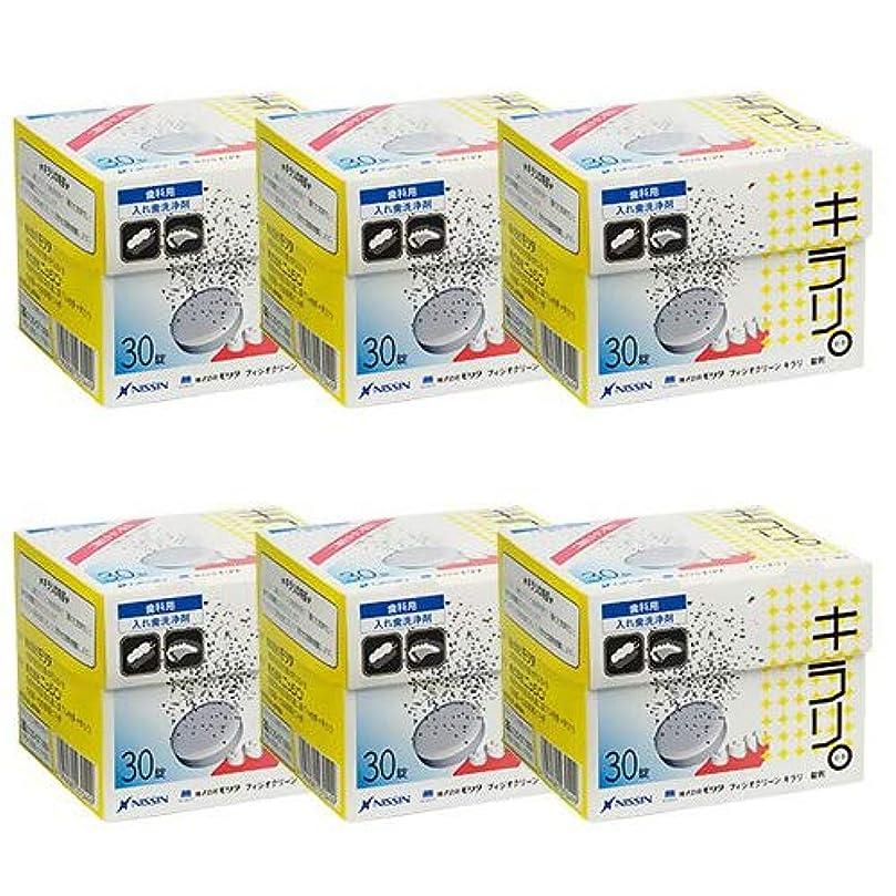 猟犬非公式救出【ニッシン】【歯科用】フィジオクリーンキラリ錠剤 6箱【義歯洗浄剤】1箱につき30包入(3g×30g)
