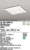 XL501055P1E オーデリック LEDベースライト(調光器・信号線別売)