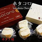 ホタコロ-hotakoro- 4個入 ~猿払村のホタテ味ナチュラルチーズ