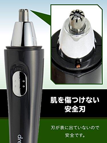 ドリテック ノーズトリマー ブラック NT-100BK