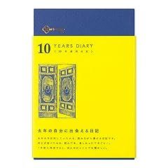 デザインフィル 日記帳 ミドリ 日記10年連用 扉 紺 12397006