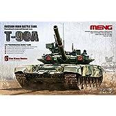 モンモデル 1/35 ロシア 主力戦車 T-90A