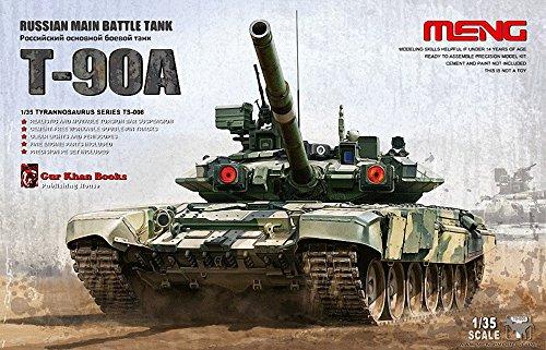 モンモデル 1/35 ロシア 主力戦車 T-90A プラモデル