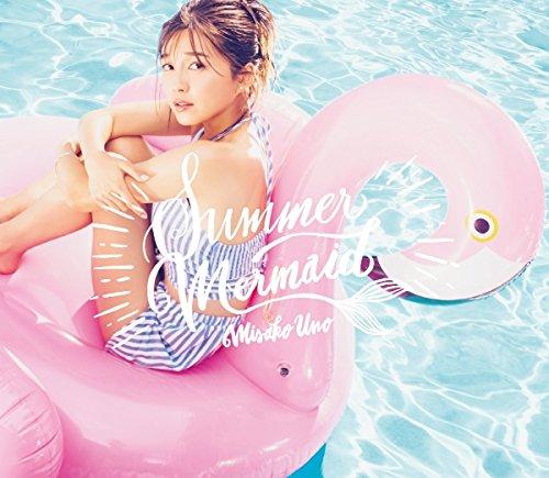 宇野実彩子 (Misako Uno) – Summer Mermaid [AAC 256 / WEB] [2018.07.08]