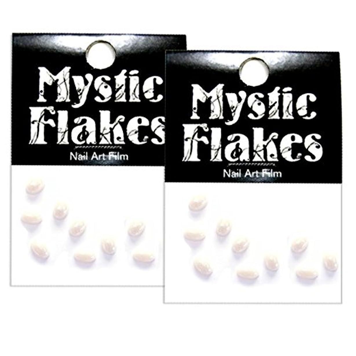 咳フラップ抑圧するミスティックフレース ネイル用ストーン パールストーン オーバル ホワイト 4*6mm 10P 2個セット