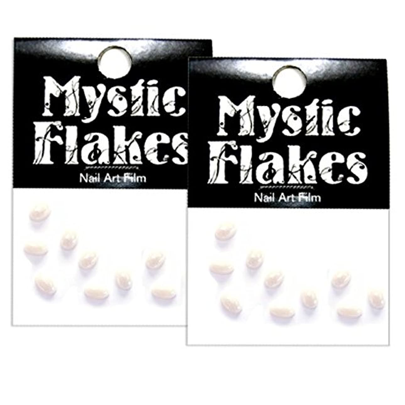 マーチャンダイザー広告する分類ミスティックフレース ネイル用ストーン パールストーン オーバル ホワイト 4*6mm 10P 2個セット