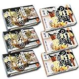 ご当地 つけ麺 濃厚極太 2種類 12食セット (千葉 とみ田 ・ 埼玉 頑者) (有名店 ご当地 つけ麺 セット)