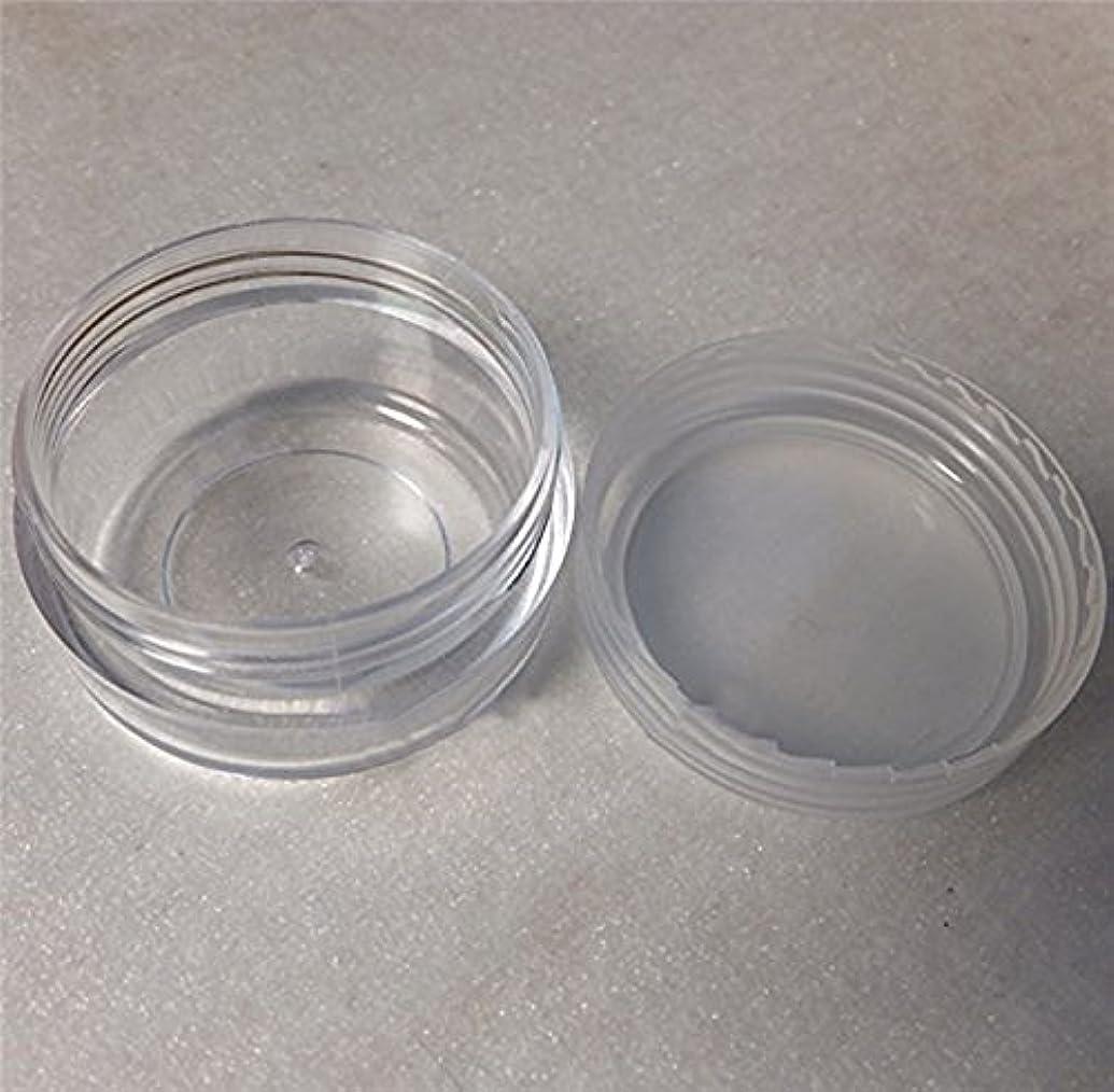 避けられない子羊寝るLautechco 旅行用 化粧品 小分け容器 クリームケース 詰め替え容器  透明 10g 50本セット