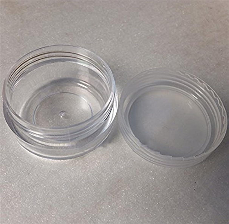 予測プール維持Lautechco 旅行用 化粧品 小分け容器 クリームケース 詰め替え容器  透明 10g 50本セット