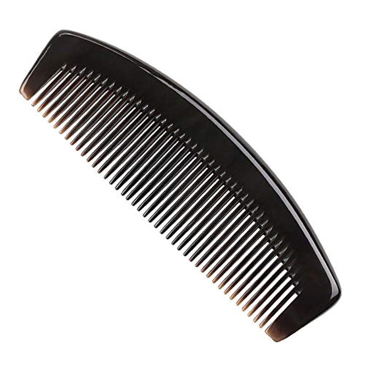 仮定ストリームトレイルヘアーコーム サンダルウッドワイドの歯と細かい歯の櫛帯電防止ヘアコーム 理髪の櫛