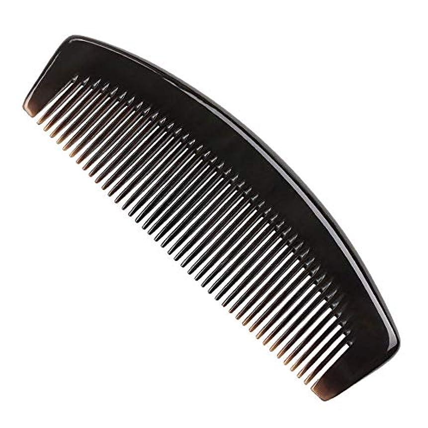 減衰器官レクリエーションヘアーコーム サンダルウッドワイドの歯と細かい歯の櫛帯電防止ヘアコーム 理髪の櫛