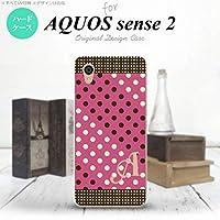 SH-04L SHV43 AQUOS sense2 スマホケース カバー ドット・水玉 紫×茶 【対応機種:AQUOS sense2 SH-04L SHV43】【アルファベット [D]】