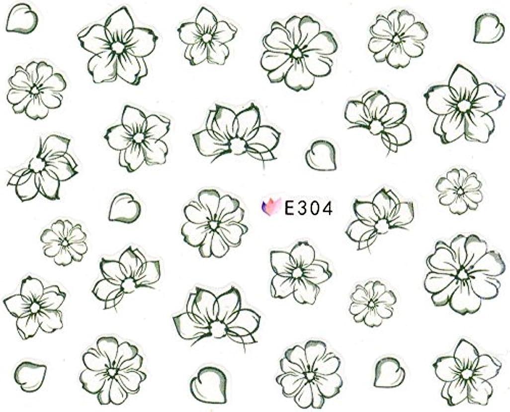 ミュート自慢倫理的ネイルシール 花 フラワー 選べる10種類 (02-T20)