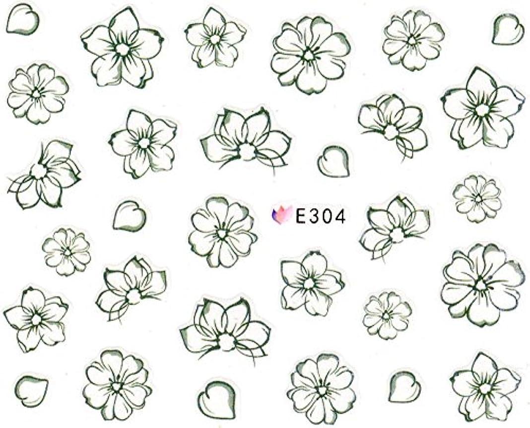 たぶん泥だらけ万歳ネイルシール 花 フラワー 選べる10種類 (02-T20)