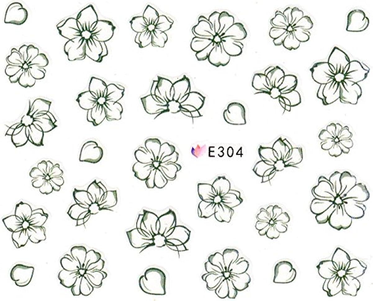 記念碑的な予防接種無力ネイルシール 花 フラワー 選べる10種類 (02-T20)