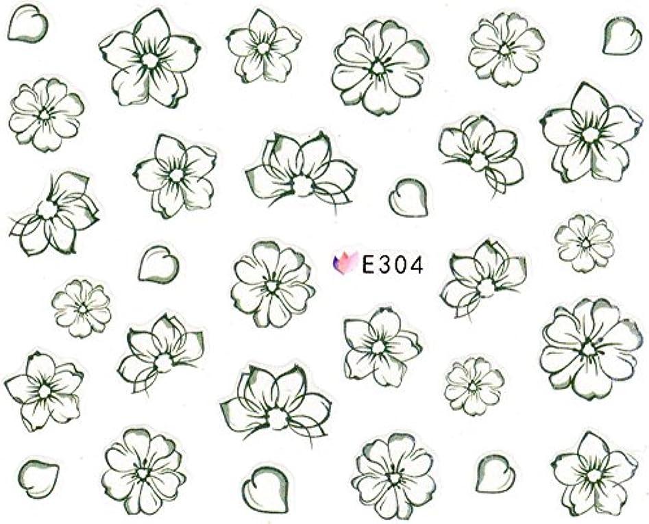 祖母ハックまもなくネイルシール 花 フラワー 選べる10種類 (02-T20)