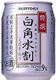 サントリー 特撰白角水割 [ ウイスキー 日本 250mlx24本 ]