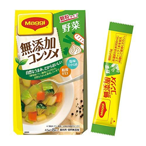 マギー 無添加コンソメ 野菜 8本入
