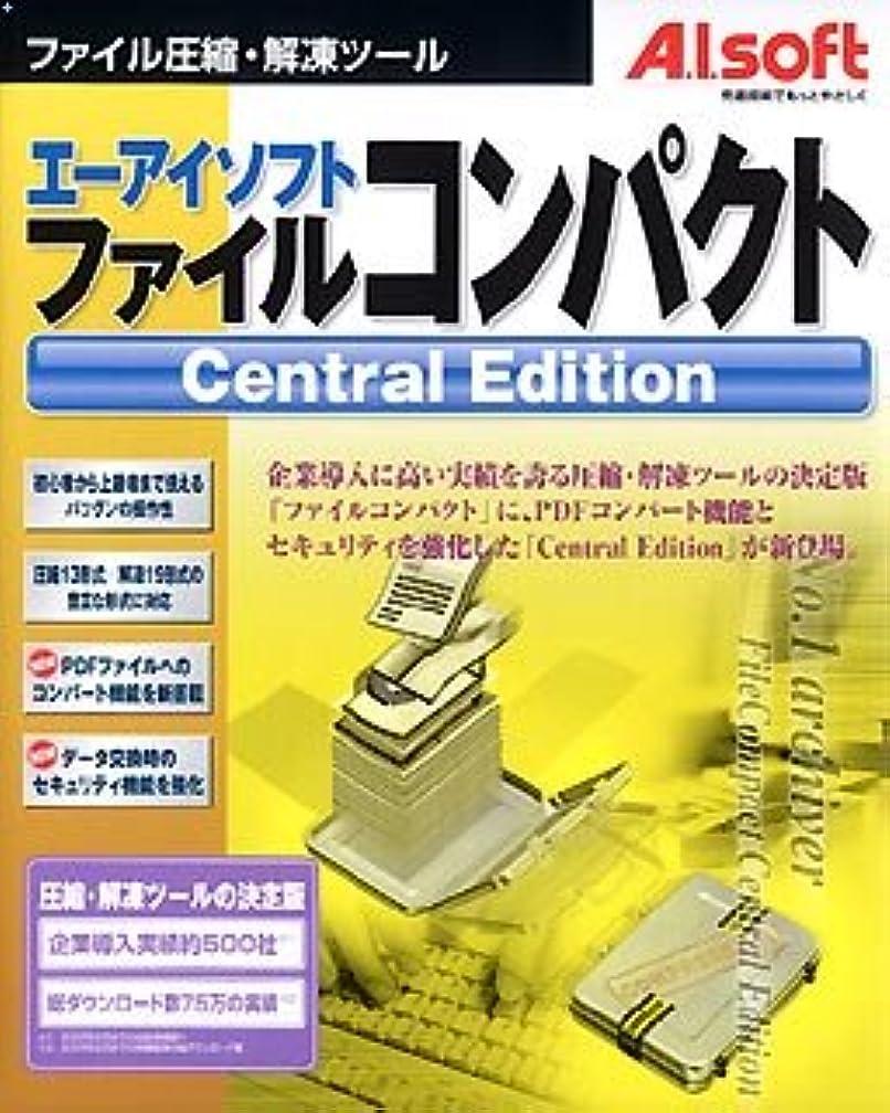 グッゲンハイム美術館保全理解するファイルコンパクト Central Edition