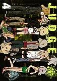 JUDGE(4) (ガンガンコミックス)