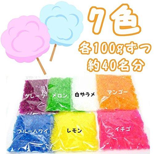 綿菓子用 カラーザラメ 7色セット 各100g入...