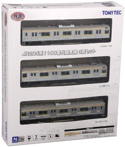 鉄道コレクション 鉄コレ JR205系1100番代 鶴見線 3両セット