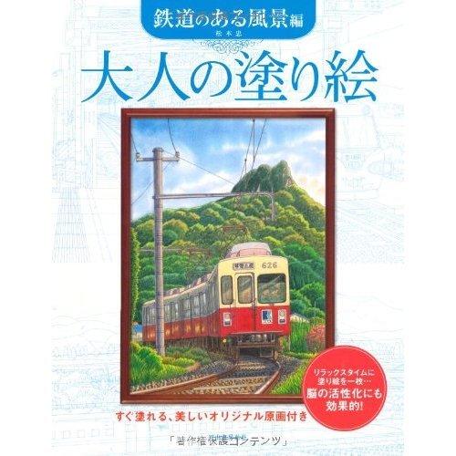 ホーム百科事典・フレスカ 第11巻
