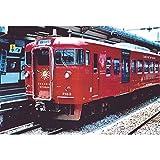 マイクロエース Nゲージ 713系-0番台・サンライナーみやざき 2両セット A1273 鉄道模型 電車
