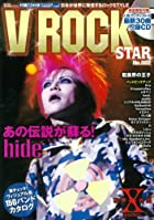 V ROCK STAR No.002 (宝島MOOK)()