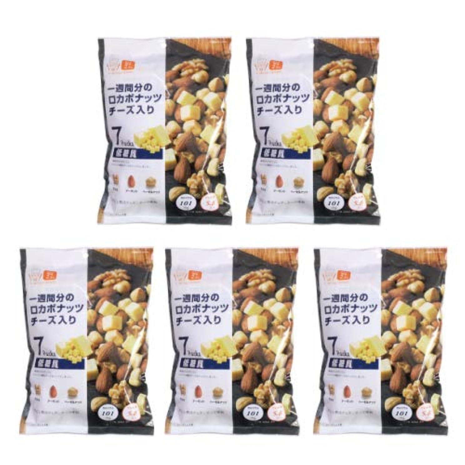 入浴乱用法的デルタ ロカボナッツ チーズ入り 23g×7袋入【5個セット】