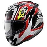 アライ(ARAI) ヘルメットQUANTUM-J NAKASUGA XS 54cm