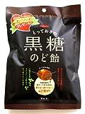 ほしや製菓 とっておきの黒糖のど飴 82g×10袋