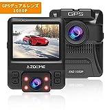 ドライブレコーダー 前後カメラ 内蔵GPS 1080フルHD 1800万画素 170度広角 ドラレコ Gセンサー 衝撃録画 24時間駐車監視 動体検知 ループ録画 AZDOME 1年保証