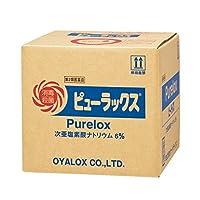 【第2類医薬品】ピューラックス 18L