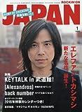 ロッキング・オン・ジャパン 2016年 01 月号 [雑誌]