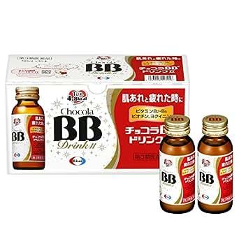 【第3類医薬品】チョコラBBドリンクII 50mL×10
