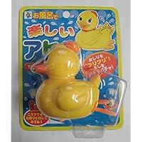 お風呂で楽しいアヒル ゼンマイ式 お風呂 おもちゃ