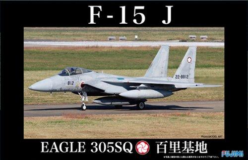 フジミ 1/48 F15-J イーグル 百里基地 第305飛行隊  日本の戦闘機シリーズNo.3  JB-3