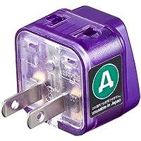 サンワサプライ 海外電源変換アダプタ エレプラグW-A(アメリカ) TR-AD11