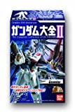 機動戦士ガンダム ガンダム大全II BOX (食玩)